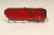 Citroen Grand C4 Picasso Rear Fog Lamp (N/S) 2009/-